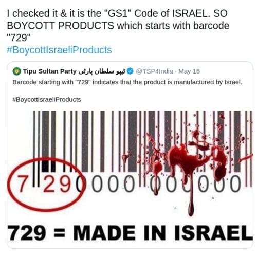 account-narrative-israel-palestine-post-2